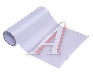Пленка защитная для фар крошка прозрачная 0.3х0.5м, 130мк ТНП, рулон 20 полуметров(10м),