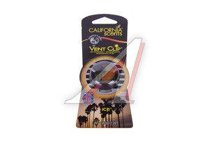 Ароматизатор на дефлектор (айс) Vent Clip масло твердое 40г CALIFORNIA SCENTS 091400027933,