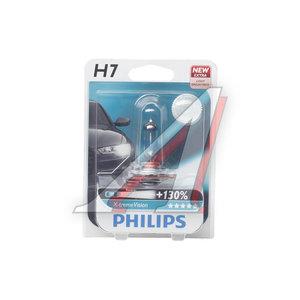 Лампа H7 55W PX26d 12V +130% X-TREME VISION PLUS (блистер) PHILIPS 12972XVP+B1, P-12972XVPбл,