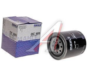 Фильтр масляный VW Passat (97-08) (2.4-3.0) AUDI 80,A4,A6,A8 MAHLE OC485, 078115561J