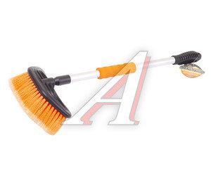 Щетка для мытья автомобиля с мягкой ручкой 56см АВТОСТОП AB-1974