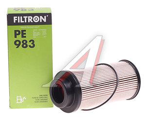 Фильтр топливный IVECO Daily (10-) FILTRON PE983, 5801350522/500054702/MK667920