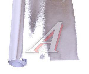 Пленка карбоновая хром шлифованный серебро 1.55х0.5м, 230мк ТНП