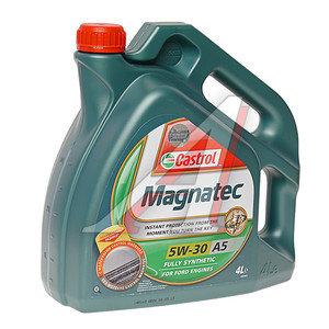 Масло моторное MAGNATEC A5 синт.4л CASTROL CASTROL SAE5W30, 15583D