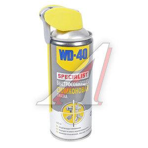Смазка силиконовая 400мл WD-40 SPECIALIST WD-40 0.4* SPECIALIST, WD-40-04SI, 70377