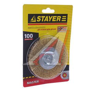 Кордщетка для дрели дисковая 100мм витая латунь STAYER 35114-100_z01