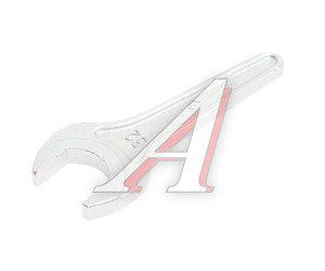 Ключ рожковый односторонний 32мм КЗСМИ КЗСМИ КГО 32 ТУ (511152)*, 10178