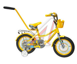 "Велосипед 14"" 1-ск. FORWARD (3-4года) FUNKY 14 Boy"