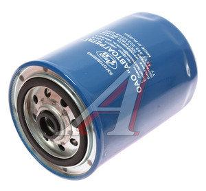 Фильтр топливный АМЗ А-41СИ,А-01МСИ,Д-440/442И,Д-461И,Д-3040,Д-3060С тонкой очистки ЛААЗ ФТ 044.1117010