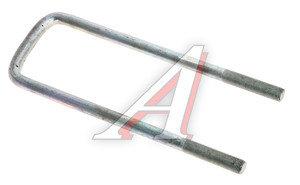 Стремянка МАЗ-4370 рессоры задней длинная L=300мм ОАО МАЗ 4370-2912408, 43702912408