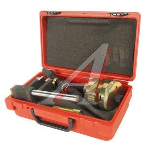Набор инструментов для снятия и установки сайлентблоков подрамника (BMW E46,E85) JTC JTC-1557