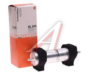 Фильтр топливный AUDI Q5 (08-) (2.0 TDI/3.0 TDI) MAHLE KL916, 8R0127400A