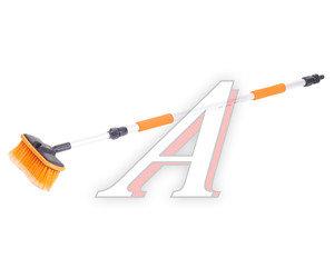 Щетка для мытья автомобиля телескопическая 105-165см, 18-22мм MAXI PLAST SB3034,