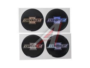 "Эмблема диска колесного ""CHEVROLET"" (6см) комплект 4шт. 04684"