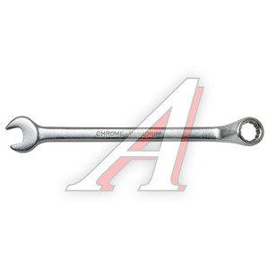 Ключ комбинированный 6х6мм коленчатый 75град. FORCE F-75506A