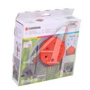Дождеватель Boogie GARDENA 02073-20.000.00, 13917755
