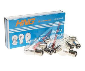 Лампа 24V P21/5W BaY15d 2-х контактная HNG А24-21+5-2, HNG-24215, А24-21+5