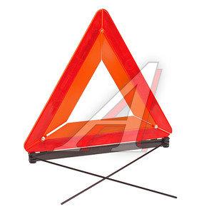 Знак аварийной остановки в пенале ALCA AL-55020, 550200,
