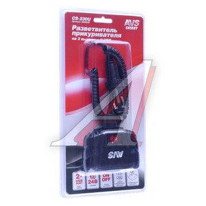 Разветвитель прикуривателя 2-х гнездовой +2 USB 3100mA для iPad/iPhone 12-24V AVS A80922S, AVS CSG230U