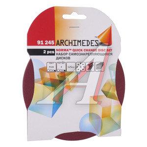 Бумага наждачная на липучке D125 Р320 2шт. 8 отверстий ARCHIMEDES 91245