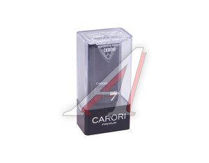 Ароматизатор на дефлектор Seven сквош жидкостный с пробником CARORI SEV-16
