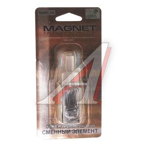 Картридж ароматизатора жидкостный (кожа и дерево) 8мл FKVJP MGNFL-151