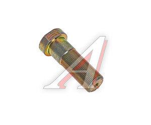 Болт ступицы МАЗ прицепа М22х1.5х65 93301-3104051-01