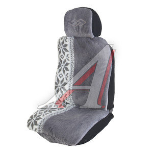 """Накидка на сиденье искусственный мех """"Диксон"""" 1шт. серая PSV 119012, 119012 PSV,"""