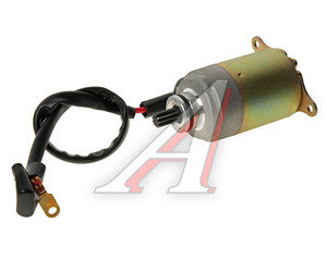 Стартер мото электрический 4Т 125-150см3 152QMI, 157QMJ, ATV150 152QMI, 157QMJ, ATV150, 4620753544277