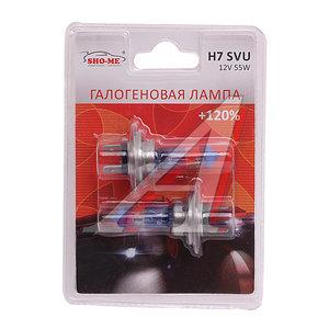 Лампа H7 12V 55W +120% Xenon White SVU SHO-ME SHO-ME H7 SVU, H7 SVU Sho-Me, АКГ 12-55 (Н7)