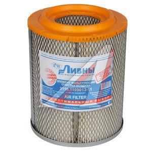 Элемент фильтрующий ГАЗ-3110,3302 воздушный инжектор низкий ЛААЗ 3110-1109013-11, 3110-1109013-11 низкий