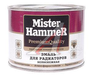 Краска термостойкая до +100С белоснежная 500г MISTER HAMMER MISTER HAMMER