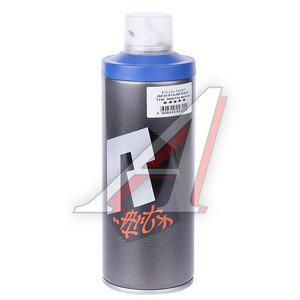 Краска для граффити девятый вал 520мл RUSH ART RUSH ART RUA-5005, RUA-5005