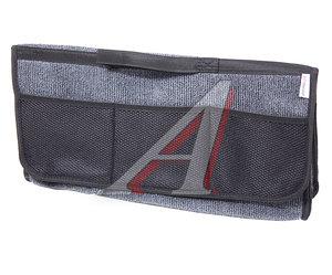 Органайзер в багажник 50х24х12см с 3-мя карманами войлочный, серый AUTOSTANDART 103111
