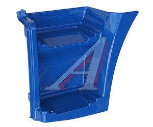 Щиток КАМАЗ-65115 подножки левый (рестайлинг) (синий) ОАО РИАТ 65115-8405111-50, 65115-8405111-50(С)