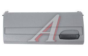 Крышка ящика вещевого ГАЗ-3302 в сборе Н/О АВТОКОМПОНЕНТ 3310-5303014
