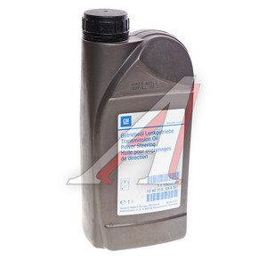 Жидкость гидроусилителя руля зеленая 1л GENERAL MOTORS OE 93160548, GM PSF, 1940715