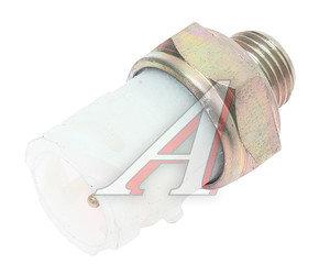 Выключатель МАЗ блокировки диф-ла (байонет) МЭМЗ ВК24-1, ЦИКС642241011