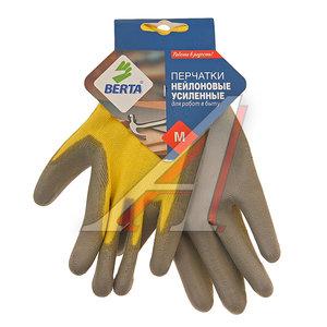 Перчатки нейлоновые с латексным покрытием усиленные БЕРТА 165