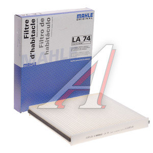 Фильтр воздушный салона OPEL Astra G (98-),H (04-) MAHLE LA74, 6808611