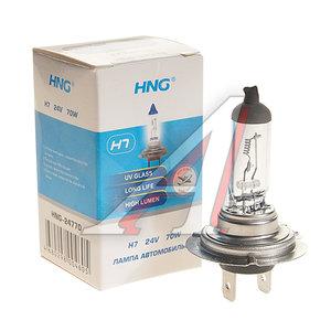 Лампа 24V H7 70W PX26d HNG H7 АКГ 24-70 (H7), HNG-24770, 24V70W Н7