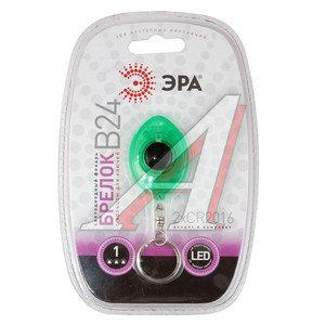 Фонарик-брелок ER-B24 1 LED RED 4см ЭРА B24, ER-B24
