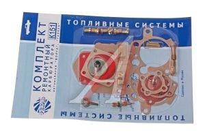 Ремкомплект карбюратора ГАЗ-2410,3302 К-151 ПЕКАР №1 К151РК1, К151-980 (№1)