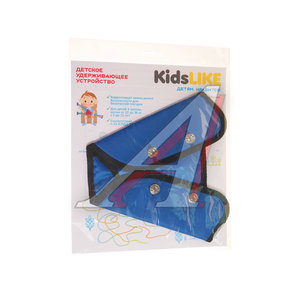 Адаптер ремня безопасности детский от 4 лет (15-36кг) синий ARB-683BL, АВТОБЕБИ