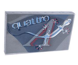 """Эмблема CHROME """"QUATTRO"""" (ящерица) 95х170мм D.A.D AW18С"""
