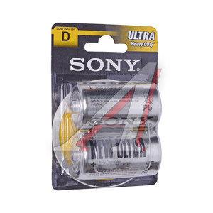 Батарейка D R20 1.5V Saline Ultra New блистер (2шт.) SONY S-R20бл