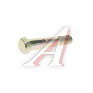 Болт ступицы МАЗ колеса М22х1.5х114.0 (ОАО МАЗ) 5309-3103050, 53093103050
