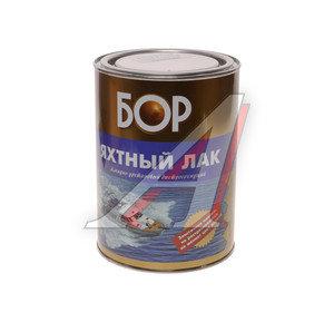 Лак яхтный матовый 0.7кг КВИЛ