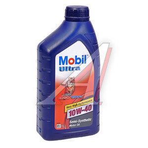 Масло моторное ULTRA п/синт.1л MOBIL MOBIL SAE10W40, 11_1049