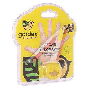Браслет от комаров Baby детский со сменным картриджем GARDEX 0147